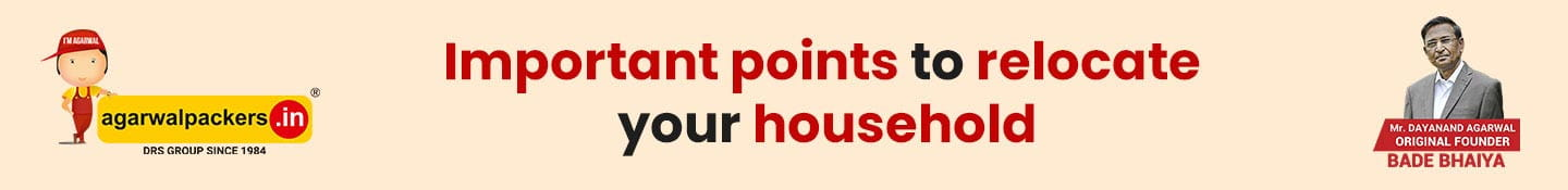 Important points to relocate your household